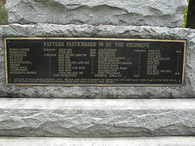 Tablet recognizing the battles participted in by the regiment. Photo ©2014 Look Around You Ventures, LLC.